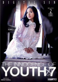 Innocence Of Youth 07
